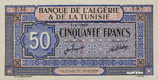 50 francs Khamassi Type 1949  Pick##23