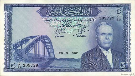 5 Dinars Type 1962 Pick##61