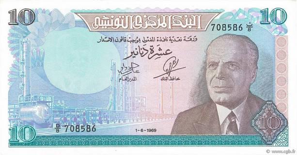 10 Dinars Type 1969 Pick##65