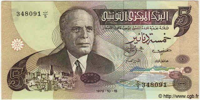 5 Dinars Type 1973 Pick##71
