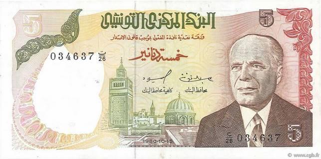5 Dinars Type 1980 Pick##75
