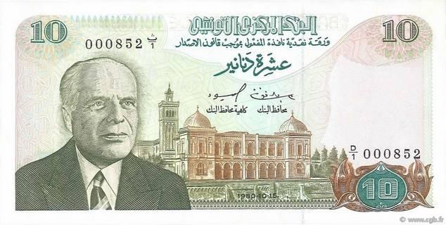 10 Dinars Type 1980 Pick##76