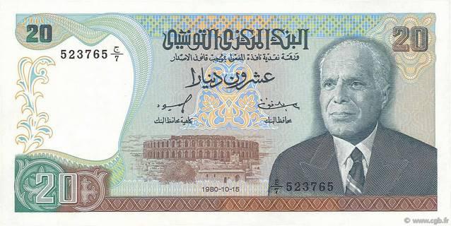 20 Dinars Type 1980 Pick##77