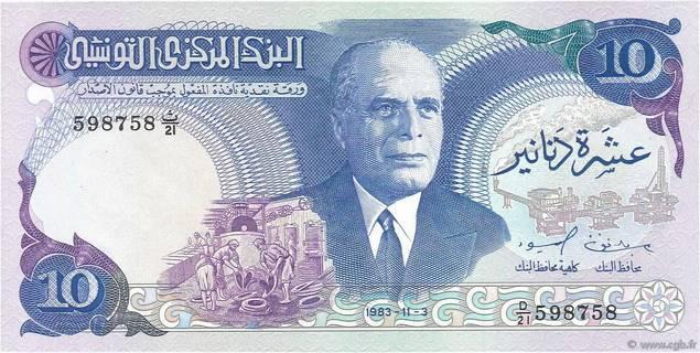 10 Dinars Type 1983 Pick##80