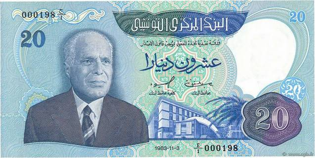 20 Dinars Type 1983 Pick##81