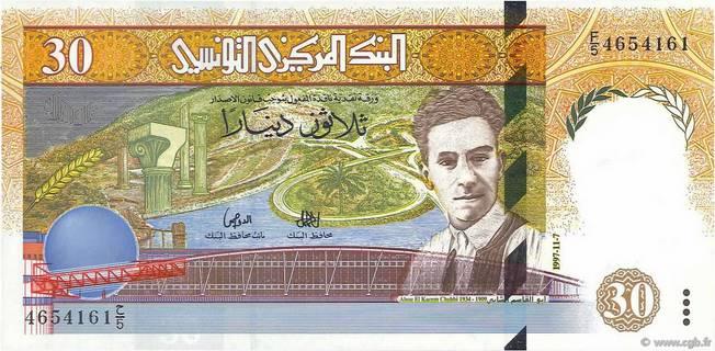 30 Dinars Type 1997 Pick##89