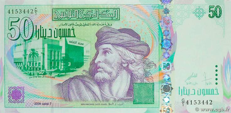 50 Dinars Type 2008 Pick##91