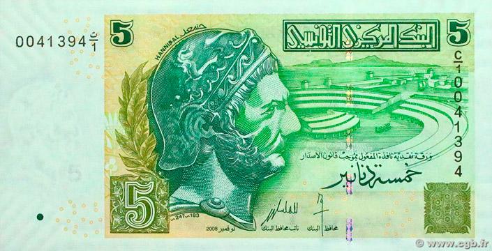 5 Dinars Type 2008 Pick##92