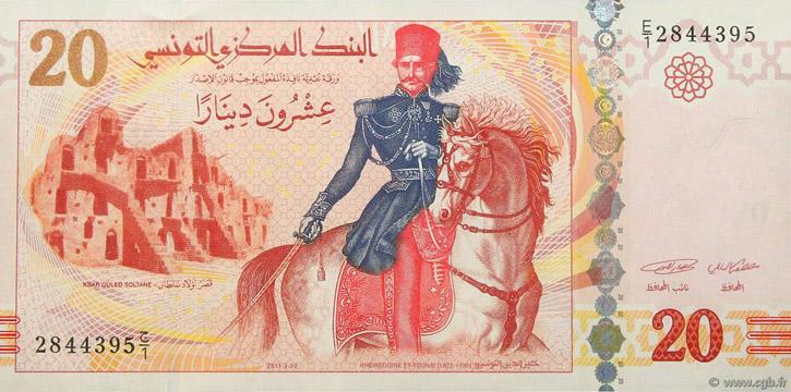 20 Dinars Type 2011 Pick##93
