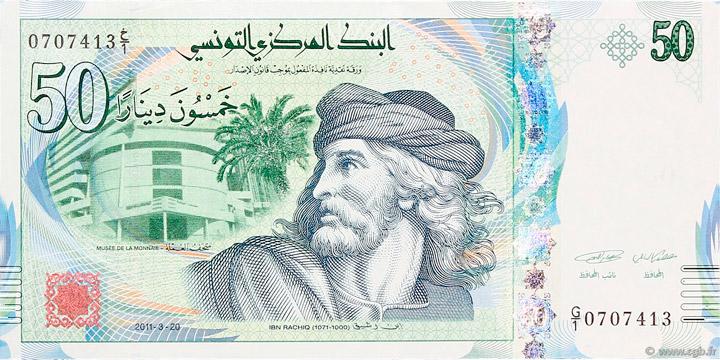 50 Dinars Type 2011 Pick##94