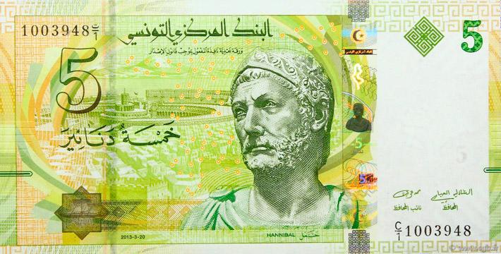 5 Dinars Type 2013 Pick##95