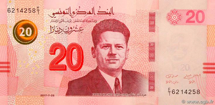 20 Dinars Type 2017 Pick##97