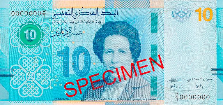 10 Dinars Type 2020 Pick##98