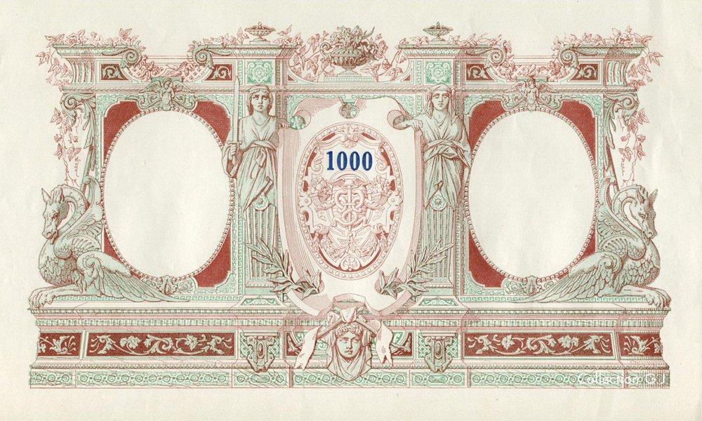 1000F_Mines_1920r.jpg
