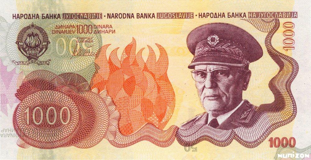 1000_Dinara_1990a_faute.jpg