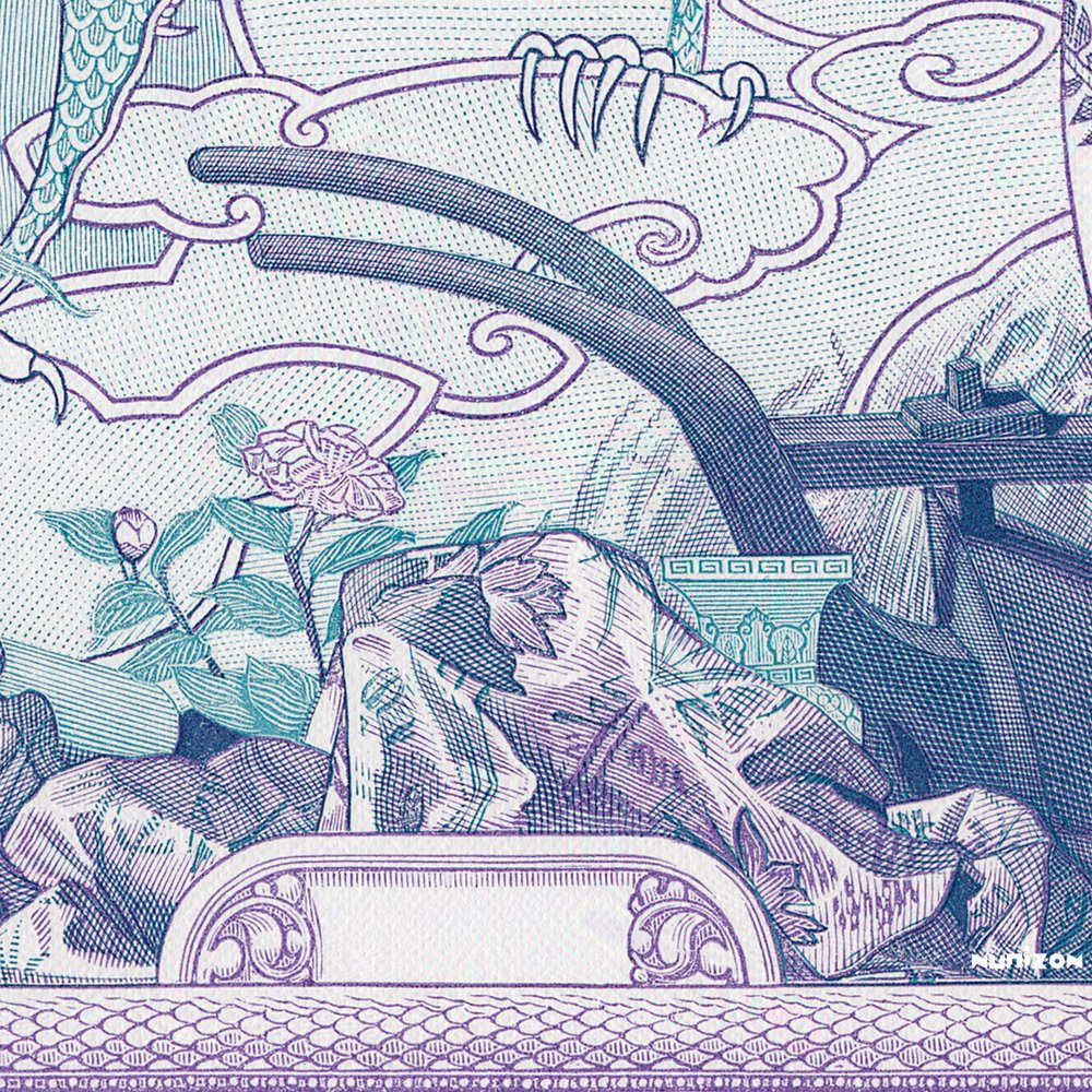 100Piastres_violet_detail_004.jpg