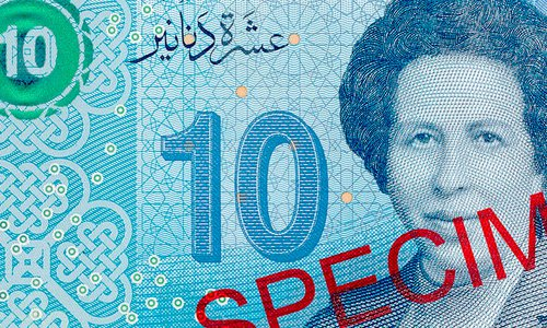 A woman on a Maghreb banknote!