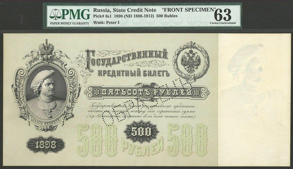 500Rubles_Peter_specimen.jpg