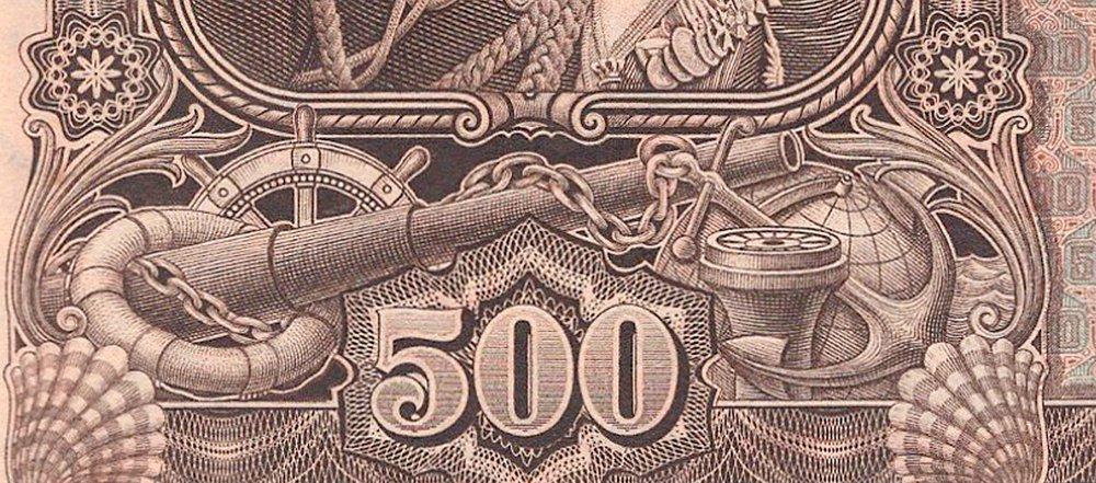 500Rupien_1912_detail.jpg