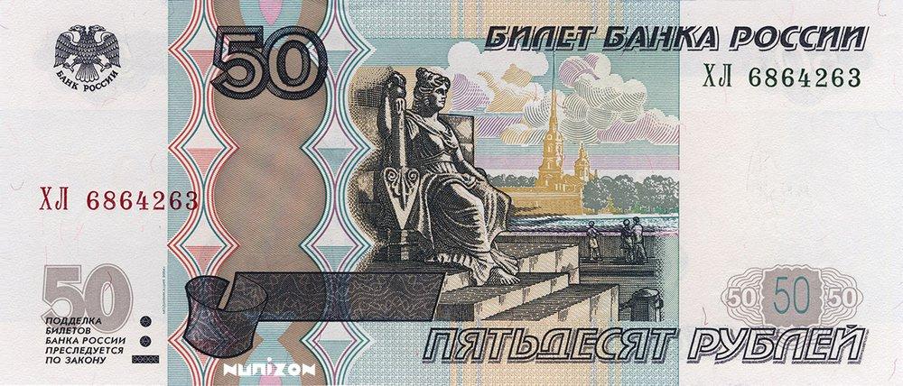 50Rubles_2004_XL_6864263a.jpg