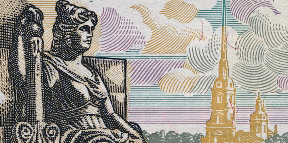 50Rubles_2004_cover2.jpg