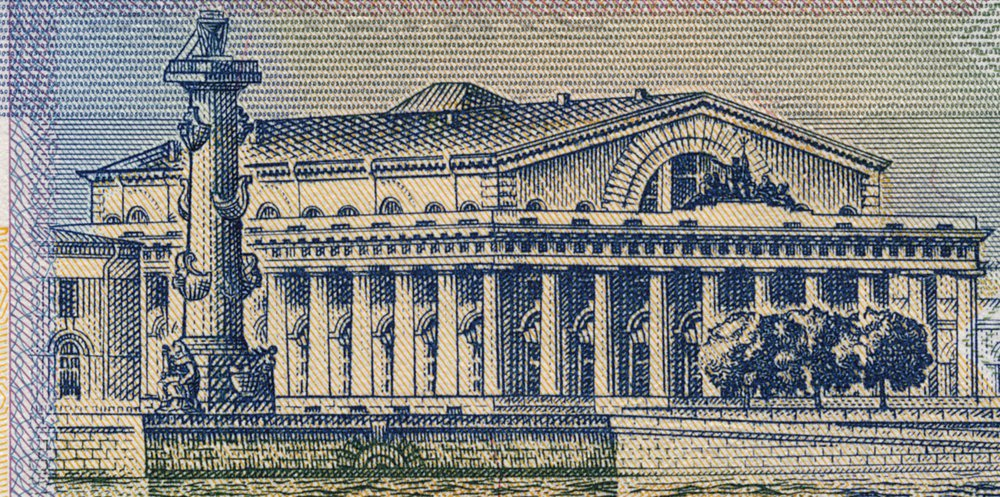 50Rubles_2004_cover3.jpg