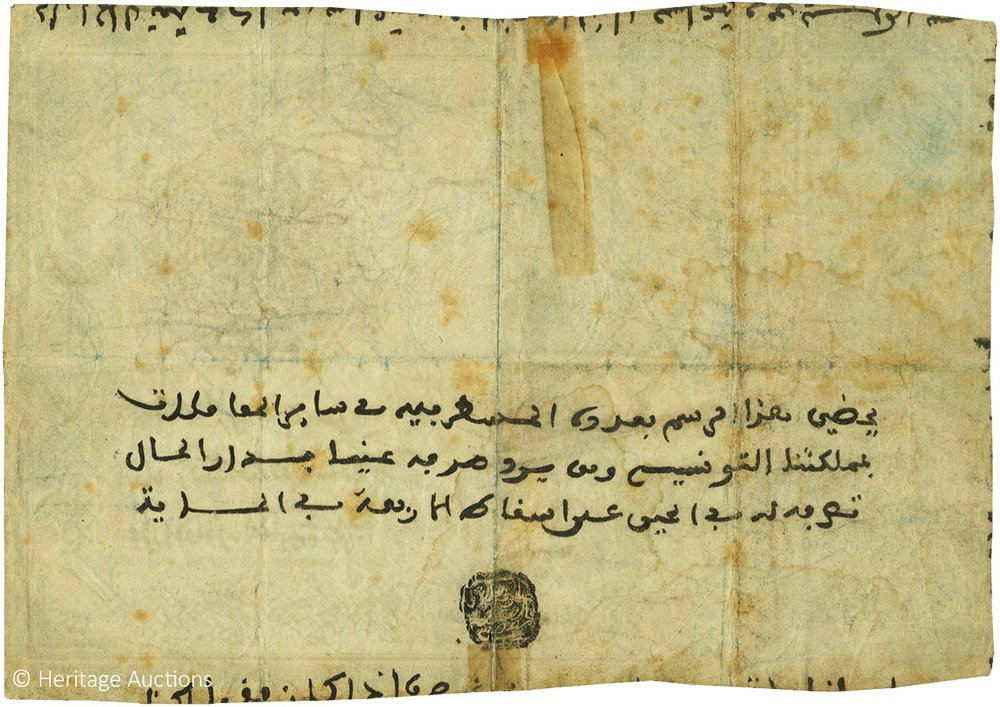 50_Riyals_1846r.jpg