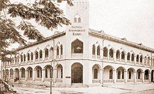 DOAB-Bank-Dar-es_Salam2.jpg