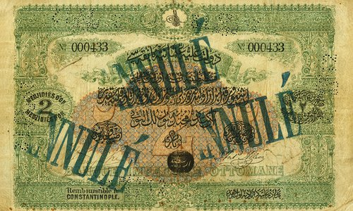 2 Medjidies D'or Type 1863... A French banknote?