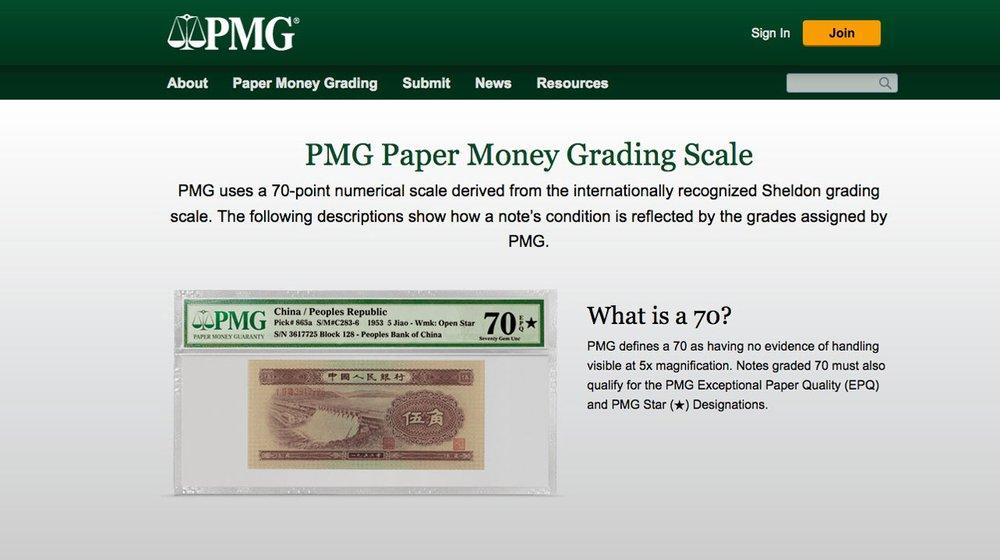 PMG70.jpg