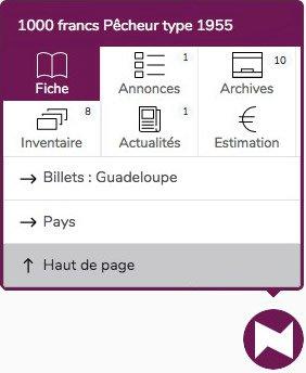 fr_menu_widget_ok.jpg