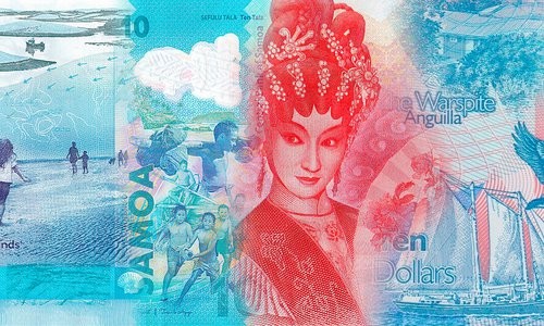 The banknote of the year 2019?