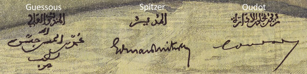 signatures1.jpg